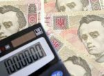 Оплата праці бюджетників за ЄТС у 2013 році – спільне звернення до Прем'єр-міністра України