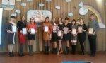 Районний конкурс молодих вчителів