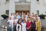 14-16 травня відбувся семінар-тренінг фахівців з інформаційної роботи