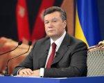 Національна стратегія розвитку освіти в Україні на період до 2021 року