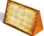 Перенесення робочих днів на новорічні та різдвяні свята 2014 року