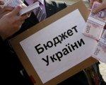 Чому прості українці мають в чергове і ще тугіше затягувати паски?