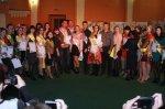 43-й обласний зліт молодих вчителів Кіровоградщини