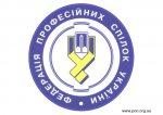 Профспілки – майбутньому Президенту України