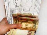 Про посилення соціального захисту населення в умовах підвищення цін і тарифів на комунальні послуги