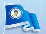 Профспілки проти економії бюджетних коштів лише за рахунок ліквідації соціальних гарантій громадян України