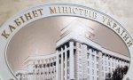 Надання освітньої субвенції з держбюджету місцевим бюджетам: постанови Кабміну