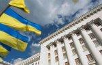 Профспілка звернулася до Президента України щодо відновлення трудових прав і гарантій освітян