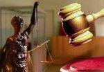 Призначено судову експертизу оскаржуваних постанов Уряду