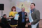 44-й обласний зліт молодих вчителів Кіровоградщини