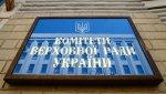 Комітет з питань соціальної політики, зайнятості та пенсійного забезпечення поділяє стурбованість Профспілки