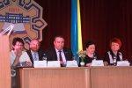 20 звітно-виборна конференція  Кіровоградської обласної організації профспілки