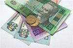 Про індексацію грошових доходів