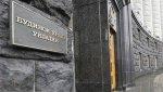 Профспілки закликали Прем'єр-міністра України до відповіді