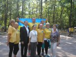 21-й  туристсько-спортивний зліт працівників освіти Кіровоградщини