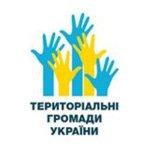 Утворення об'єднаних територіальних громад
