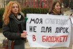 ЦК Профспілки знову вимагає підвищити стипендії