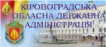 Фінансування закладів освіти області у 2016р.