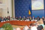 Зустріч із Прем'єр-міністром України та членами Уряду