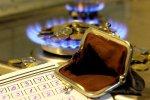 Профспілки вимагають мораторію на підвищення ціни на газ і тарифів на ЖКП