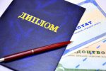 Звернення ЦК Профспілки до профільного комітету щодо законопроекту «Про освіту»