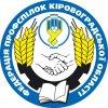 Народний депутат Сергій Каплін відповідає
