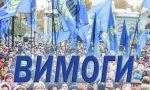 Галузеві вимоги Профспілки до акції протесту