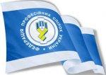 Про зверенення до Конституційного Суду України у звязку зі скасуванням пенсій за вислугу років