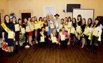 47 педагогічна весна Кіровоградщини