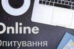 Розпочато онлайн-опитування опитування освітян про реформу освіти