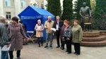 Протестна акція профспілок в Кропивницькому
