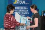 Профспілкові активісти м. Олександрії взяли  участь в змаганнях з плавання