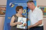 9-й пленум обласної організації профспілки
