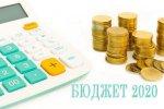 Заява ФПУ: не закріплювати бідність у проєкті Держбюджету 2020