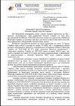 Пропозиції ЦК Профспілки до державного бюджету на 2021 рік