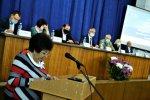 ХХІ звітно-виборна конференція