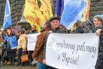Профспілки закликають парламентарів не допустити порушення прав і свобод людини праці