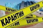 З 23 вересня Україна – в «жовтому» рівні епіднебезпеки