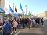 Акція протесту у Києві: разом за свої права